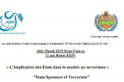 "Side-event – ""State Sponsors of Terrorism"""