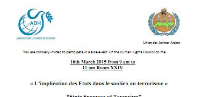 """Side-event – """"State Sponsors of Terrorism"""""""
