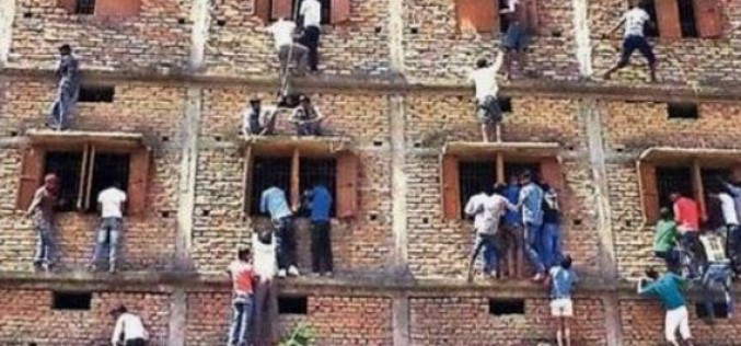 Indian police arrest 1,000 over exam cheating incident