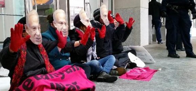 Five activists arrested in US during protest against Netanyahu