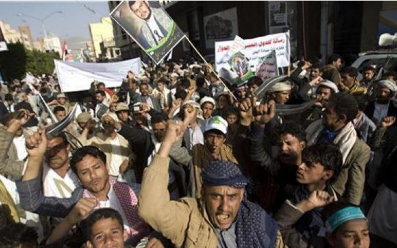 Yemen protesters urge end to foreign interference