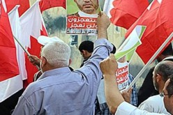 Bahrainis rally to voice solidarity with political prisoners