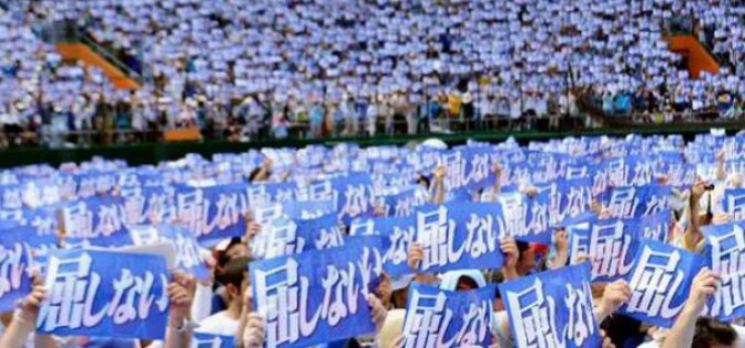 'Okinawa without US bases': Some 35,000 protesters against foreign military presence in Japan