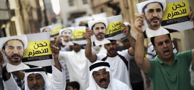 OHCHR calls for immediate release of jailed Bahraini Shia cleric
