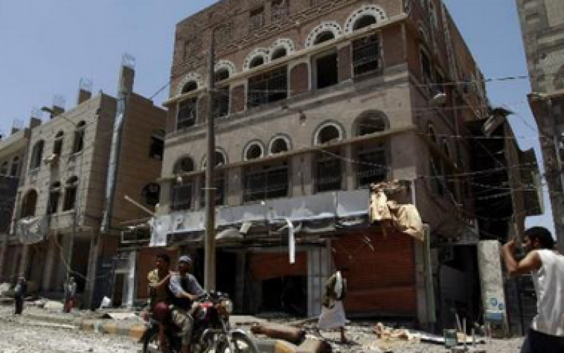 Yemen: 4 dead in anti-Shia bombing in Sanaa