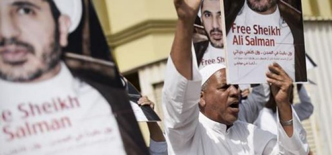 Manama : Bahraini forces arrest dozens of protesters