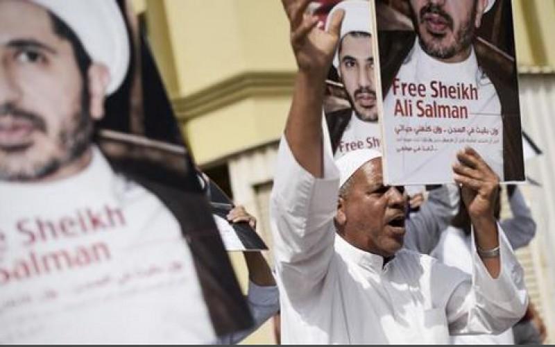 Manama : Bahraini forces arrest dozens of protesters