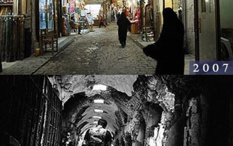 Syria, before and after the war! (Image)