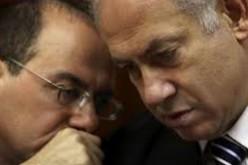 Israeli vice premier steps down over sex allegations