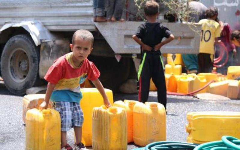 Yemen: Saudi airstrike kills family of five in Sana (report)