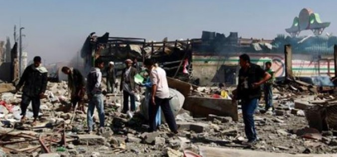Yemen: Saudi aggression continues, 11 civilians killed