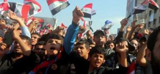 Iraq: protest against widespread corruption
