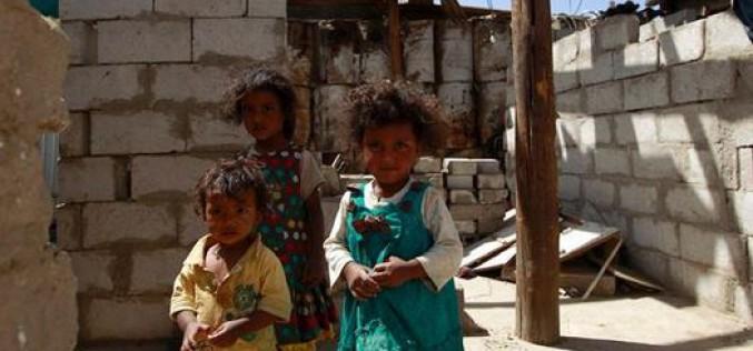 Yemen : UN warns of imminent famine in war-torn