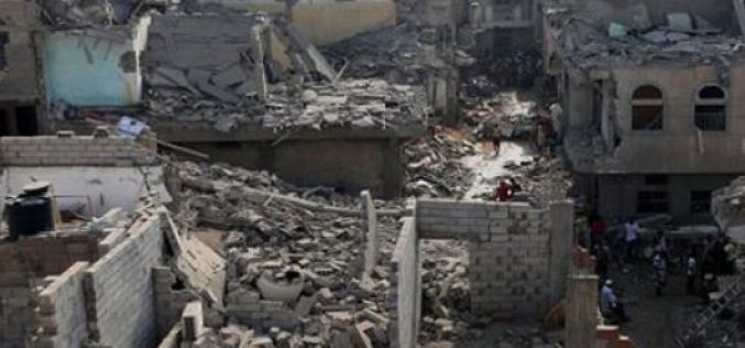 Yemen: UN denounces Saudi raid on western region