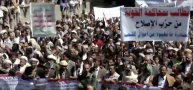 Yemen:  mass protest for condemn Saudi carnage in Sana'a