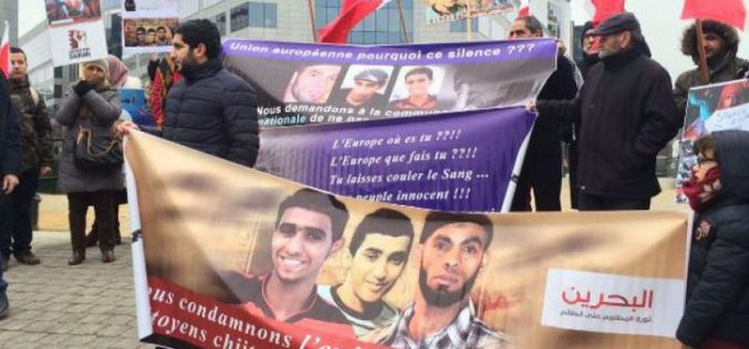 Belgium: rally in front of the European Parliament to condemn the execution of three young Bahrainis by the regime