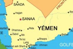 Yemen: UN condemns deadly air strikes in Hajjah and Taez