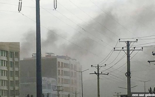 Afghanistan: At least 95 injured in Taliban-claimed attack in Kabul