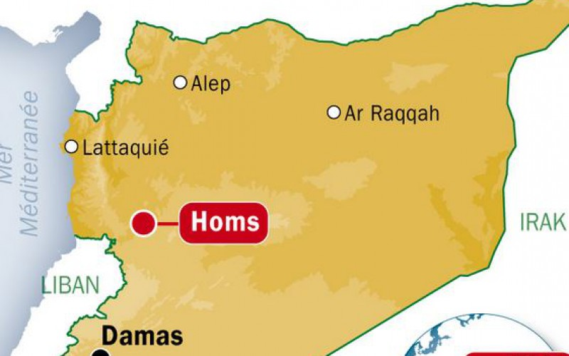 Terrorist Car Bomb in Homs Claims 7 Martyrs, 35 Wounded