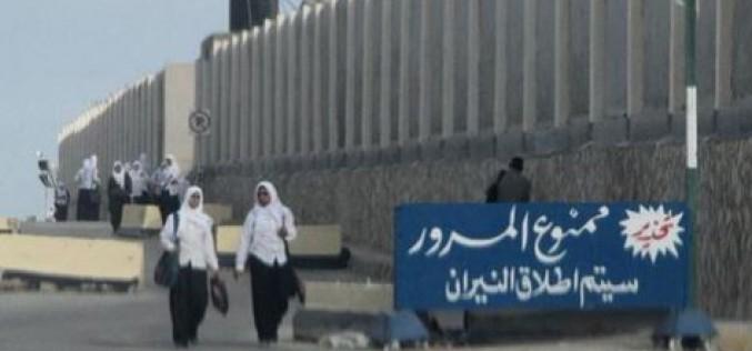 Bombs kill civilian, officer in Egypt's Sinai