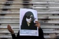 Abuse rampant in F1 host Bahrain despite promises: Amnesty