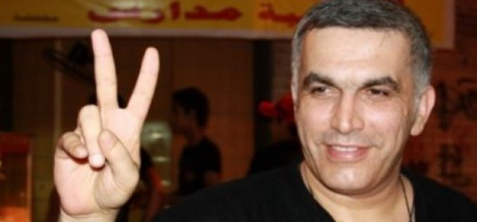 "Bahrain activist Nabeel Rajab arrested on charges related to ""spreading false news"" on Twitter"