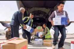 UN seeks $274 million in Yemen humanitarian appeal