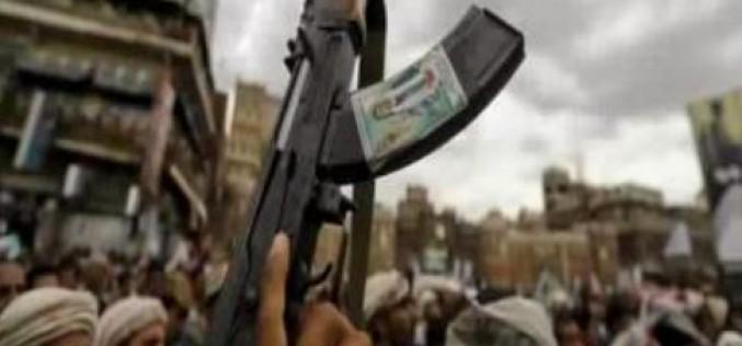 Yemen: ten men whipped by al Qaeda for blasphemy and drinking