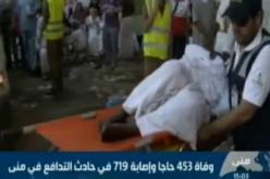 Saudi Arabia: More than 700 pilgrims die in stampede at Hajj near Mecca