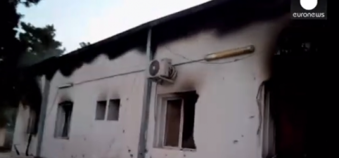 Kunduz attack may amount to war crime – UN Human Rights chief