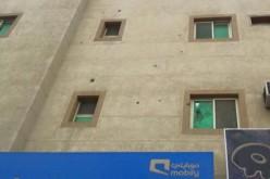 Saudi Arabia: Saudi forces open indiscriminate fire at buildings, cars in Shia town