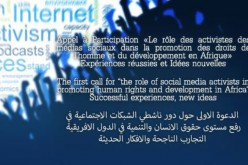 Call for participation-The role of social networks activists in promoting human rights and development of Africa Successful Experiences and New Ideas