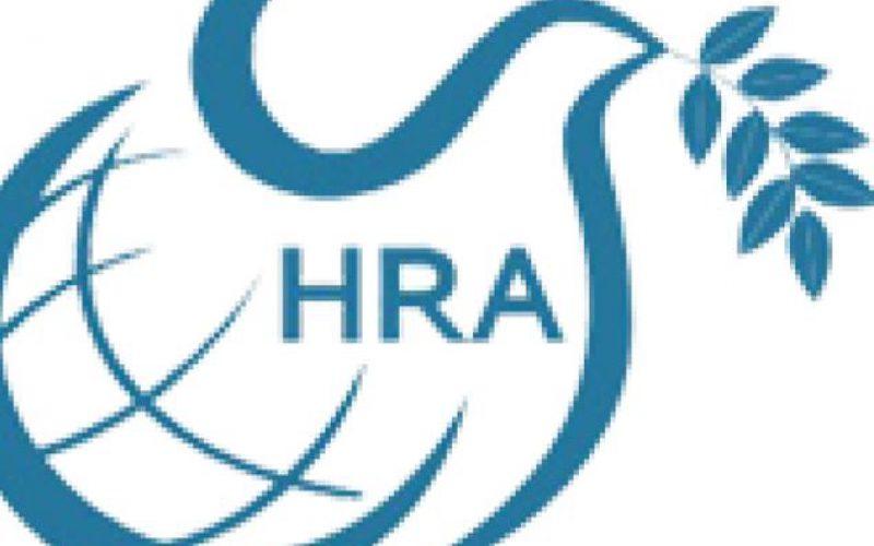 HRA Statement on the Aleppo War (Syria)